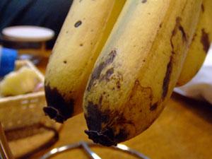 バナナ(あざやか)